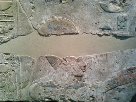 Facts about Akhenaten - Relief of Amenhotep IV