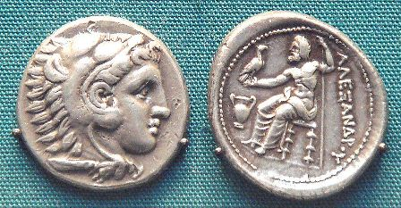 Facts about Alexander the Great - Silver coin of Alexander