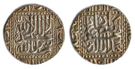 Facts about Akbar the Great - Silver Rupee Akbar