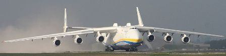 Facts about aeroplanes - Antonov 225