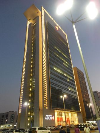 Facts about Abu Dhabi - ADCB Bank Headquarters
