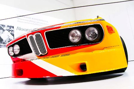 Facts about Alexander Calder - Printed BMW CSL 3.0
