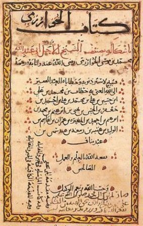 Facts about algebra - Part of page of Al-Khwarizmi