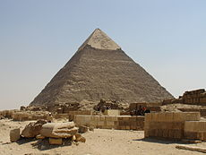 10 Interesting Facts about Ancient Egypt Pyramids