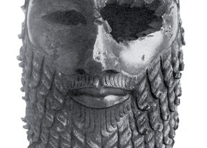 10 Interesting Facts about Ancient Mesopotamia
