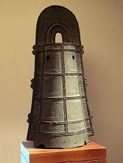 Dotaku Bronze Bell in the Yayoi Period