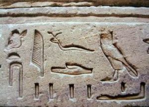 10 Interesting Facts about Hieroglyphics