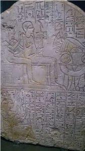 Hieroglyphics Pic