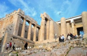 The Propylaeum of Athens' Acropolis