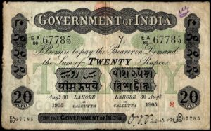 Indian Banknote