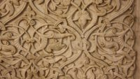 10 Interesting Facts about Islamic Art