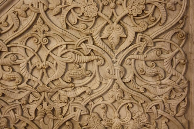 10 Interesting Facts About Islamic Art 10 Interesting Facts
