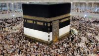 10 Interesting Facts about Islam Religion