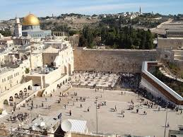 The Western Walll or Wailing Wall