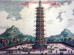 The Porcelain Tower of Nanjing